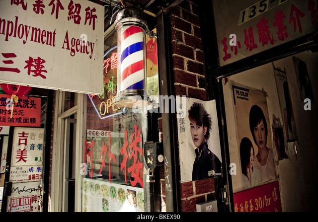Chicago Asian Barber Chicago Asian Barber Chicago Asian