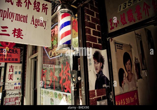 Chicago Asian Barber Chicago Asian Barber Chicago Asian
