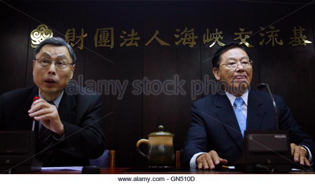 Koong Stock Photos & Koong Stock Images - Alamy