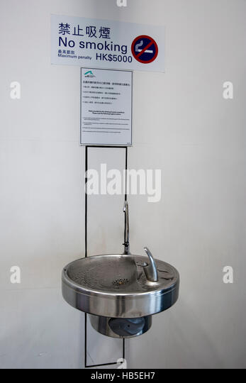 Humanistic stock photos humanistic stock images alamy for Decor 5 5 litre drink fountain