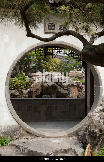 The Coupleu0027s Retreat Garden   The Name Refers To The Gardenu0027s Two Parts And  Alludes To