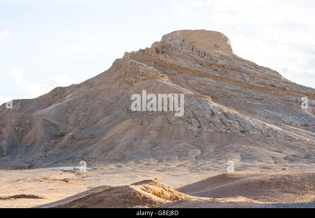 Zoroastrian Stock Photos & Zoroastrian Stock Images - Alamy