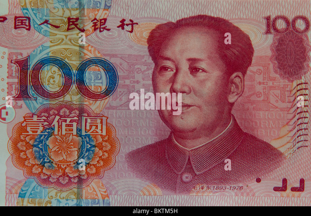 is the chinese renminbi undervalued This is the second in a series on china's currency, the renminbi  is china's currency fairly valued  the renminbi has not been undervalued.