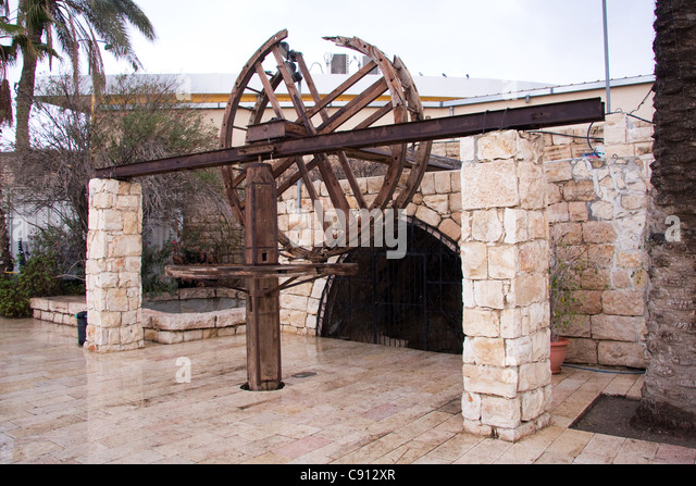 Abrahamu0027s Well In Beu0027er Sheva Israel   Stock Image