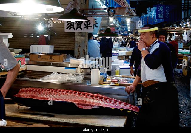 Smoking japan stock photos smoking japan stock images for Central fish market