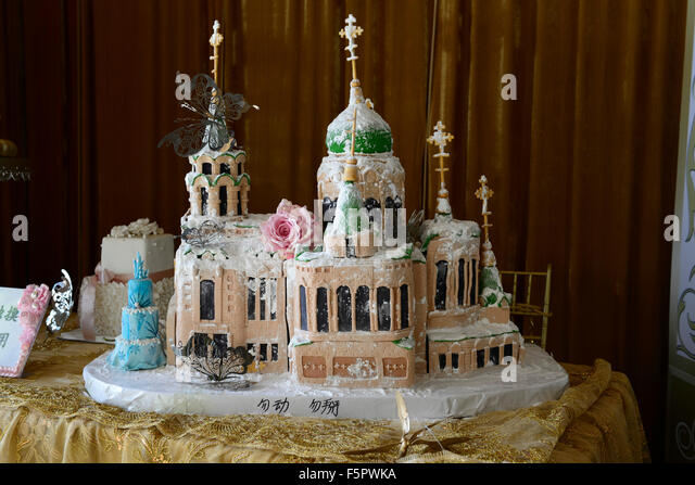 Elaborate Wedding Cake Orthodox Religious Building Church Cathedral Edible Food Celebration Celebrate Harbin China
