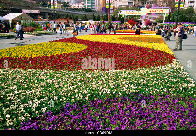china hong kong causeway bay hong kong flower show stock image - Garden By The Bay Flower Show