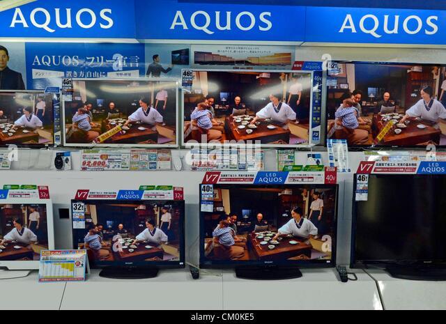Hon Hai Precision Industry Stock Photos & Hon Hai ...