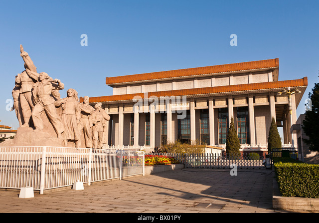 mausoleum of mao zedong tiananmen square beijing china stock image