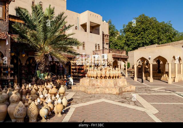 Pottery Nizwa Souk Oman Stock Photos Amp Pottery Nizwa Souk