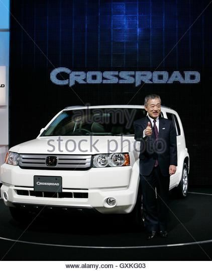 Takeo japan stock photos takeo japan stock images alamy for Honda motor company stock