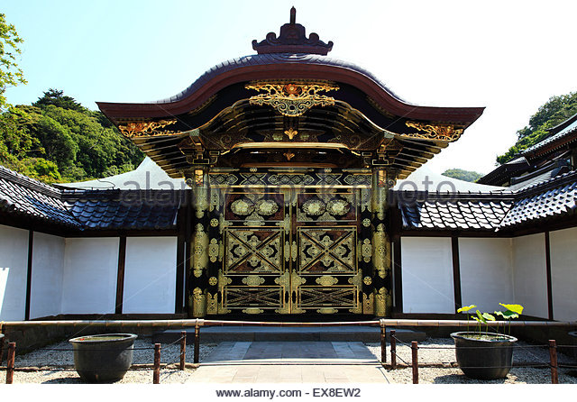 Kencho Ji Stock Photos & Kencho Ji Stock Images - Alamy