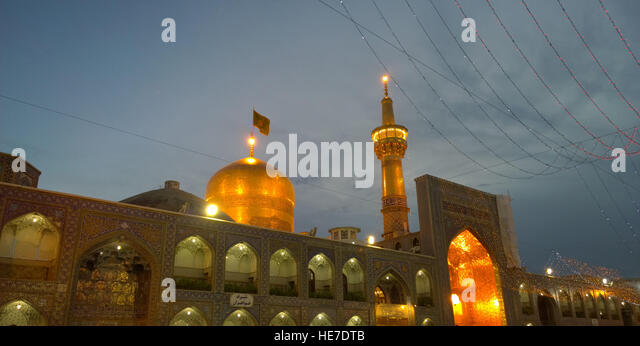 Maula Ali Shrine Wallpaper: Shiite Stock Photos & Shiite Stock Images