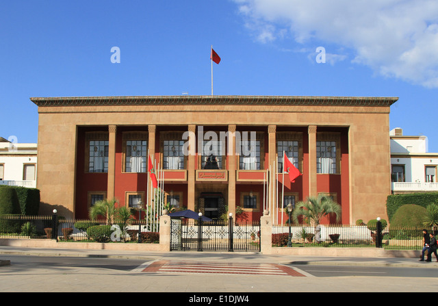 Exceptional House Of Parliament Rabat Morocco   Stock Image