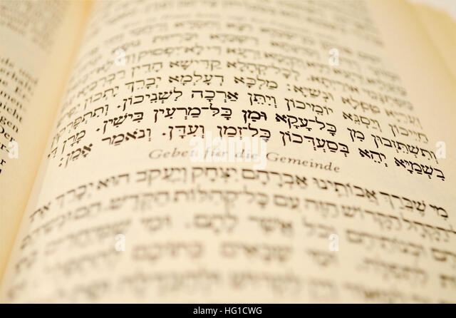 quotes in hebrew writing