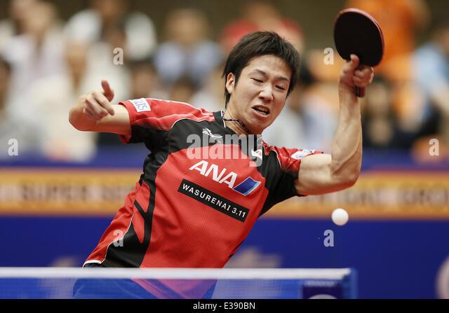 Yokohama Cultural Gymnasium Kanagawa Japan Stock Photos ...
