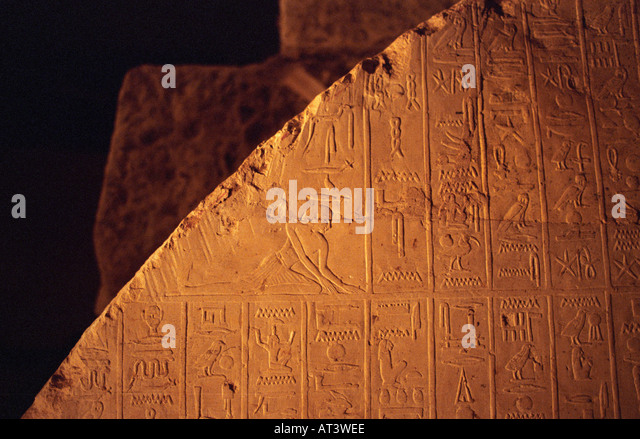 Amasis stock photos amasis stock images alamy for Ancient egyptian tomb decoration