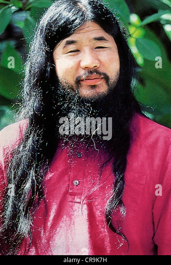 aum shinrikyo The aum shinrikyo cult was founded by shoko asahara, also known as chizuo matsumoto (above) in 1995 it carried out a sarin chemical attack that killed 13 people and injured thousands more.