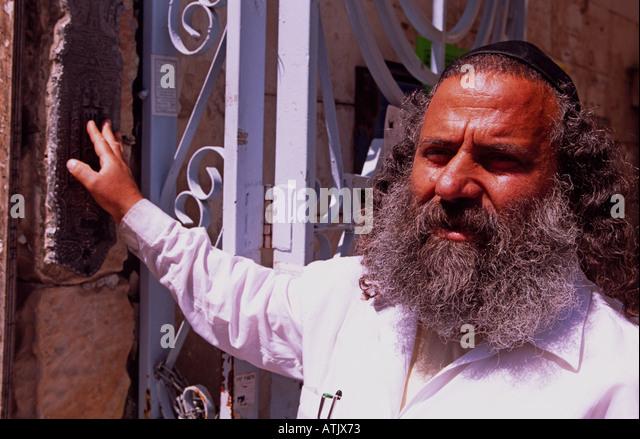Mezuzah And Door Stock Photos Amp Mezuzah And Door Stock
