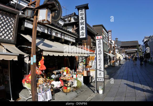 souvenirs japan stockfotos souvenirs japan bilder alamy. Black Bedroom Furniture Sets. Home Design Ideas