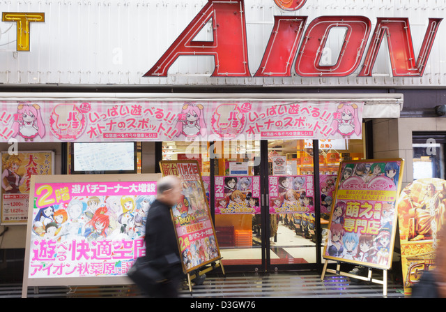 Tokio Japan Akihabara Bezirk Manga Anime Shop In Street Stockbild