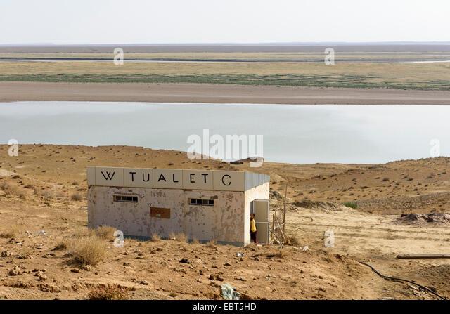 Water River Toilet Stockfotos Und Water River Toilet Stockbilder ... Offentliche Toilette Park Landschaft