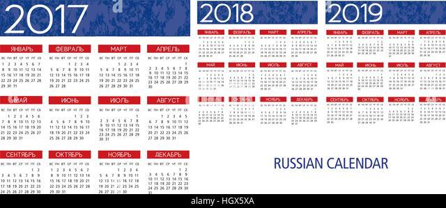 Russia Calendar 2017 2018 2019 Vector Stockfotos & Russia Calendar ...